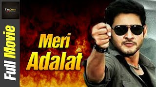 Meri Adalat | Full Hindi Dubbed Movie | Mahesh Babu | Rakshita