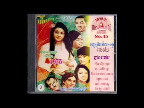 MP CD No. 45:  Meas Tik Doub - Sinn Sisamouth