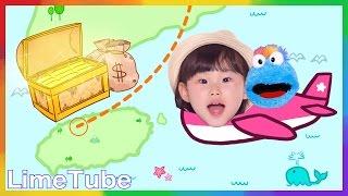 getlinkyoutube.com-라임 탐험대 황금 보물을 찾아라! 제주도 1편 LimeTube & Toy 라임튜브