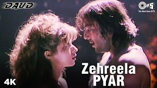 Zehreela Pyar - Daud | Urmila Matondkar & Sanjay Dutt | Asha Bhosle | A. R. Rahman width=
