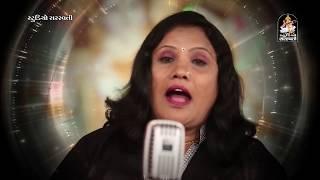 Kaan Sheri Ramo Vijya Vaghela Krishna Janmashtmi Songs 2017 Studio Saraswati