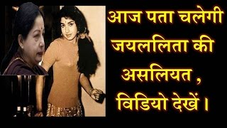 getlinkyoutube.com-Reality of Jayalalitha Must Watch Exposed By Rajiv Dixit