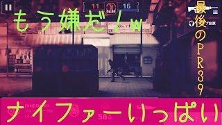getlinkyoutube.com-モダンコンバット5【MC5】実況プレイPart15  ナイファー集団に遭遇!