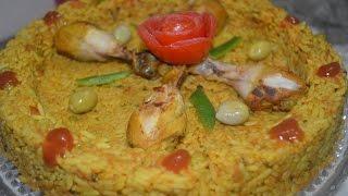 getlinkyoutube.com-الروز بالدجاج والخضر لذيذ جدا