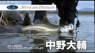 getlinkyoutube.com-中野大輔×ストリームデーモン