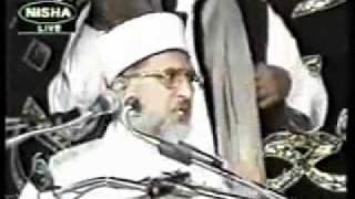getlinkyoutube.com-Allah Ke Wali Ka Muqaam-O-Martaba ( Barkas Ground - Deccan ) By Dr. Tahir Ul Qadri Sahab
