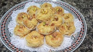 getlinkyoutube.com-طريقة عمل حلوى العش حلوة من الحلويات التقليدية الرائعة Gâteau aux amandes Le nid