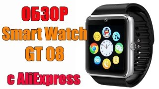 getlinkyoutube.com-УМНЫЕ ЧАСЫ GT08 - Smart Watch GT 08 - c АЛИЭКСПРЕСС