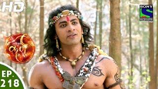 Suryaputra Karn - सूर्यपुत्र कर्ण - Episode 218 - 16th April, 2016