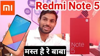Xiaomi Redmi Note 5 & Redmi Note 5 Pro Launching on feb 14 #GiveMe5
