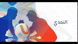 getlinkyoutube.com-المتسابق عليان (03-04-2014) مع نايف العبدالله في التحدي