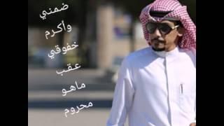 getlinkyoutube.com-جننتني علي البريكي
