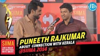 Mohanlal sir well known person in Kerala - Puneeth Rajkumar @ SIIMA 2014, Malaysia