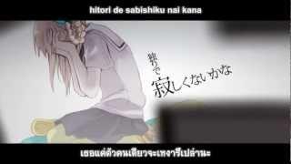 getlinkyoutube.com-Sarishinohara【Rib】 [TH Sub]