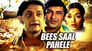 getlinkyoutube.com-Bollywood Movies 2016 Full Movie New # BEES SAAL PAHELE # HIndi Movies 2016 Full Movie