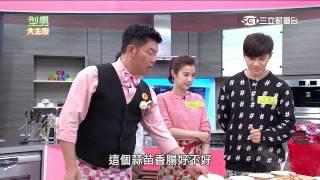 getlinkyoutube.com-【型男大主廚】吳師傅最多星料理大賽 20150410 Part 2