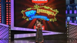 getlinkyoutube.com-Ugram Ujjwalam  Mazhavil Manorama Epiosde 36