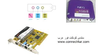 getlinkyoutube.com-شرح البث عبر الشبكة المحلية عن طريق برنامجFlashMediaServer4.5 محسن محمد