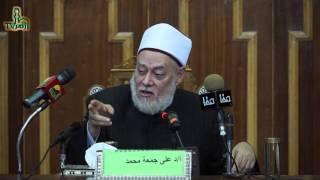 getlinkyoutube.com-الخلاف بين السنة والشيعة - الشيخ العلامة علي جمعة