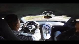 getlinkyoutube.com-Um Bugatti Veyron chegando ao seu limite