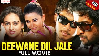 Deewane Dil Jale Hindi Dubbed Full HD Movie| starring Nani, Aksha | Aditya movies