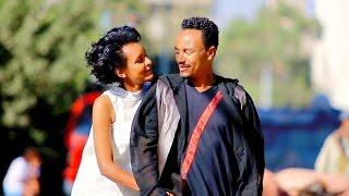 Kako Getachew - Gude | ጉዴ - New Ethiopian Music 2017 (Official Video)