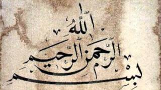 getlinkyoutube.com-Prophet Muhammad's Characteristic series lecture 1 part 1 (ENGLISH @ 3:50, 13:40 )