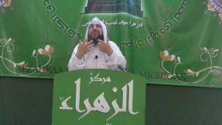 الشيخ طارق: لماذا فتن الله الصحابة والمسلمين بالامام علي؟