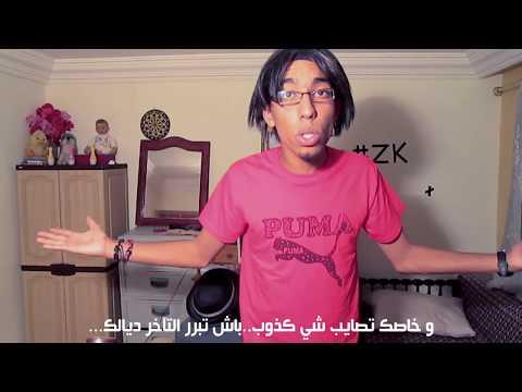 ZiKO KONO & RachiDoss - LE RETARD - التأخر - تعطال - HD