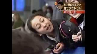 getlinkyoutube.com-浅田真央ちゃんのプライベート・タイムを大公開!