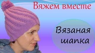 getlinkyoutube.com-Вязаная шапка  Вязание спицами