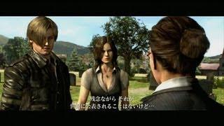 getlinkyoutube.com-9.バイオハザード6 Resident Evil 6 Leon Ch5 part 2 JPN Ver