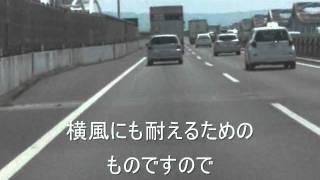 getlinkyoutube.com-試乗 ホンダフリード H21年式-高速編