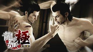 getlinkyoutube.com-Ryu ga Gotoku Kiwami - Final Boss - Akira Nishiki