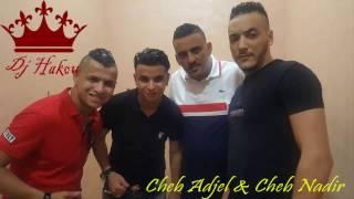getlinkyoutube.com-Cheb Adjel 2016 ( Demandit 4 9ra3 ) Live Choc ♥