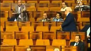 getlinkyoutube.com-كوميديا:  من طرائف البرلمان المغربي