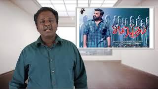 Asuravadham Review - Sasi Kumar  - Tamil Talkies width=