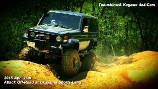getlinkyoutube.com-4x4-Car attack off-raod 20150426 ver2