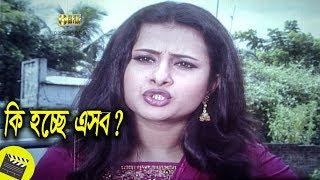 কি হচ্ছে এসব | Movie Scene | Purnima | Riaz | Taka | Bangla Movie Clip