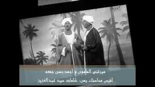 getlinkyoutube.com-أقيس محاسنك بمن: ميرغنى المأمون وأحمد حسن جمعه