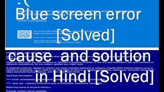 blue screen error windows 7 fix in hindi