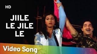 getlinkyoutube.com-Jiile Le Jile Le Aayo Aayo Jile Le - Kimi Katkar - Tarzan - Bollywood Songs - Bappi Lahiri - Alisha