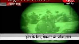 getlinkyoutube.com-Pak Drones and India - Pissed Off Indian Media  #2