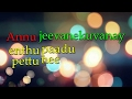 Official Lyric Video | Kalvari Kunnil Naadhan Yagamay Mari | 3 In One | Haricharan