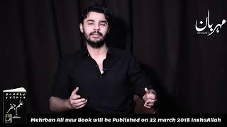 Mehrban Ali Shah Shamsi