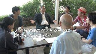 getlinkyoutube.com-ビートたけし×西島秀俊の映画最新作 『女が眠る時』製作発表会