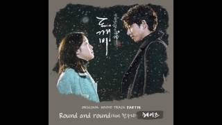 getlinkyoutube.com-[도깨비 OST Part 14] 헤이즈 (Heize) - Round and round (Feat. 한수지)