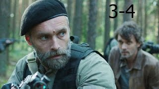 getlinkyoutube.com-Черная река 3 4 серии Боевик Криминальная драма 2015 Сериал Russkoe kino