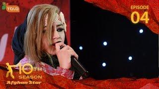 getlinkyoutube.com-Afghan Star Season 10 - Episode 4 - Herat Auditions / فصل دهم ستاره افغان - قسمت چهارم - گزینش هرات