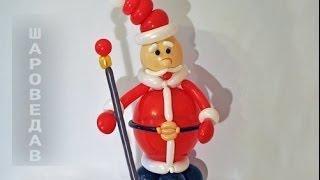 getlinkyoutube.com-Дед Мороз из шаров / Santa Claus of balloons.